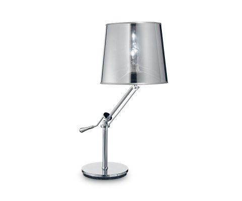 Regol Table Lamp