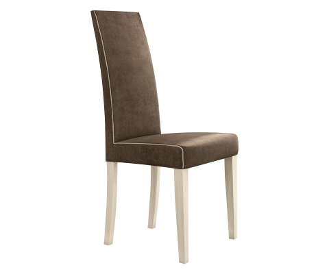 Perla Chair (Set of 2)